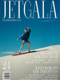 御宿TheEarthがシンガポールの雑誌「JETGALA」5-7月号に掲載されました。