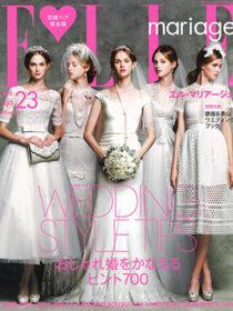 雑誌「ELLE mariage」2015年No.23号に 御宿TheEarth が掲載されました。