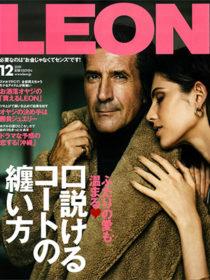 「雑誌LEON12月号」に茶寮宗園が掲載されました。