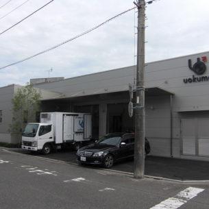 魚熊商店 沼津冷蔵倉庫 <br>新築