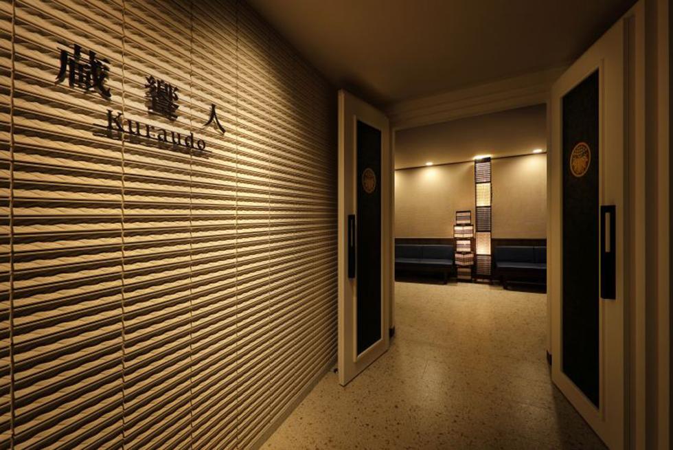 鳴子観光ホテル <br> ダイニング 改装
